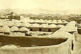 قیمت یک خانه اعیانی در عهد قاجار چقدر بود؟