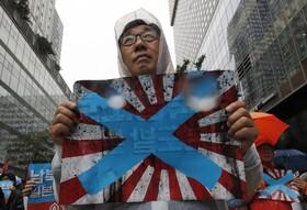 (تصاویر) تظاهرات در سئول کره جنوبی در سالگرد آزادی کره از اشغال ژاپن در پایان جنگ جهانی دوم