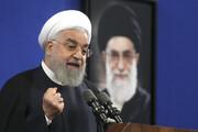 روحانی: چه زمانی گفتم مشکلات را ۱۰۰ روزه حل میکنیم؟/ برجام نه مقدس است و نه لعنتی/ مذاکره کار انقلابی است
