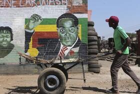 (تصاویر) خیابانی در حراره مرکز زیمبابوه پس از مرگ رابرت موگابه رهبر سابق این کشور