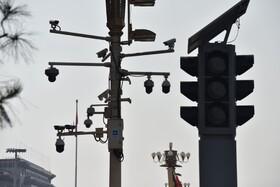 (تصاویر) دوربین های امنتیتی در میدان تیان آن من چین