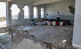 (تصاویر) مدرسه ای در تعز یمن در میانه جنگ داخلی