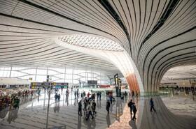 (تصاویر) نخستین پرواز ها از فرودگاه جدید پکن