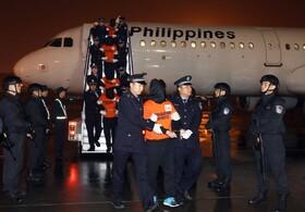 (تصاویر) تحویل سیصد مجرم چینی از فلیپین به چین