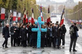 (تصاویر) مراسم یادبود کشته شدگان جنگ جهانی دوم در پاریس فرانسه