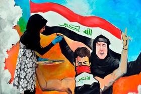 (تصاویر) نقاشی دیواری در عراق