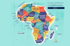 معانی عجیب نام برخی کشورهای جهان