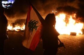 (تصاویر) تظاهرات در لبنان