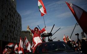 (تصاویر) تظاهرات در میدان شهدا در بیروت لبنان