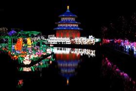 (تصاویر) جشنواره فانوس های چینی برای نخستین در آمریکای لاتین در سانتیاگوی شیلی