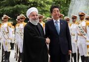 دلایل رویکرد  ایران و آمریکا درانتخاب  صلح
