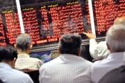 خرید و فروش سهام یا غیر مستقیم دلار