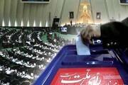 خطر روی کار آمدن احمدینژادهای جدید در مجلس آینده /«ناشناختهها»، پارلمان یازدهم را فتح خواهند کرد؟