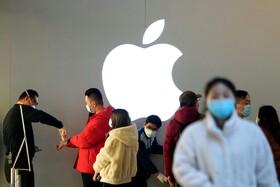 (تصاویر) تدابیربهداشتی در فروشگاه اپل در شانگهای چین