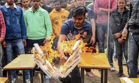 (تصاویر) جشنی در امریتسرهند و نمایش کاراته