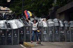 (تصاویر) تظاهرات علیه دولت در کارکاس ونزوئلا
