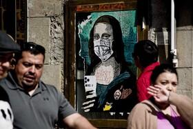 (تصاویر) رواج پوستر مونالیزا با ماسک در اروپا
