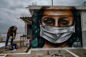 (تصاویر) نقاشی دیواری در برای هشدار در باره کرونا در آتن یونان