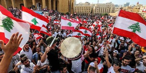 لبنانی