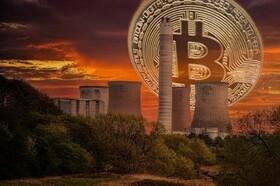 استخراج بیتکوین در   نیروگاههای نیویورک با برق اضافه خود