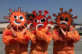 (تصاویر) ماسک های کرونا در سئول کره جنوبی