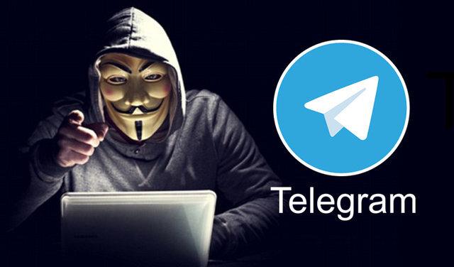 لور فتن اطلاعات کاربران تلگرام