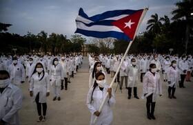 (تصاویر) آمادگی داوطلبان بهداشتی در کوبا برای سفر به کشورهای آفریقایی و کمک مبارزه با کرونا