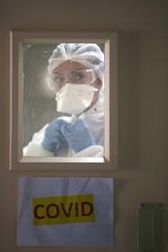 (تصاویر) پرستاری در بیمارستانی در فرانسه