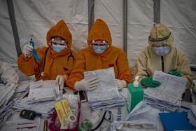 (تصاویر) کارکنان مرکز پزشکی در مانیل فلیپین در حال کار
