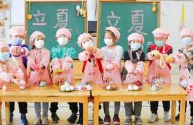 (تصاویر) مهد کودکی در چین