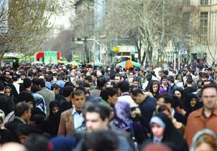 کاش حال ایران  واقعا خوب بود