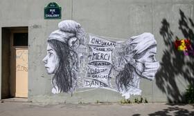 (تصاویر) نقاشی دیواری در پاریس برای تشکر از کارکنان بهداشتی