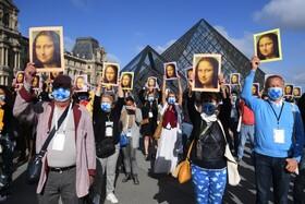 (تصاویر) صف بازدید کنندگان در مقابل موزه لوور فرانسه پیش از بازگشایی پس از قرنطینه