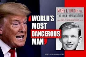 کتاب برادرزاده ترامپ