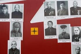 (تصاویر) کشته شدگان جنگ جهانی دوم در روستوف روسیه