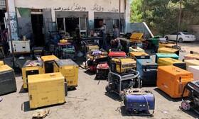 (تصاویر) کارگاه تعمیرموتورهای برق در مصراته در لیبی که تامین برق مشکل شده است