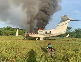هواپیمای حامل مواد مخدر در گواتمالا که توسط نیروهای دولتی متوقف و توقیف شده است