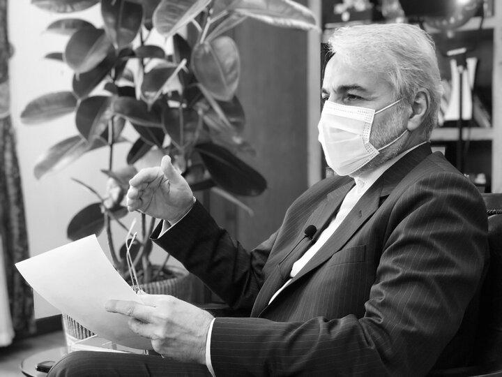محمد باقر