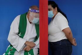 مراسم مذهبی در فضای باز مسیحیان در پاناما