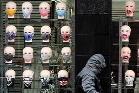 (تصاویر) تصاویری از بازگشایی مدارس در کشورهای مختلف، جشنواره نقاشی دیواری در کوزوو،تظاهرات در پاناما علیه فساد و نابرابری جنسیتی و ..... در عکس های خبری روز