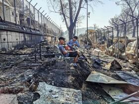 اردوگاه لسبوس که پناهندگان در یونان در آن ساکن بودند در آتش سوخته است