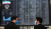 وزارت اقتصاد و به خطر انداختن بانکها برای نجات بورس